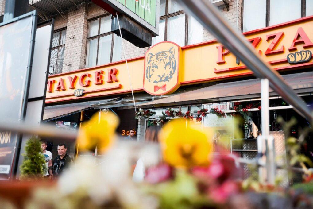 Tayger Pizza Bar