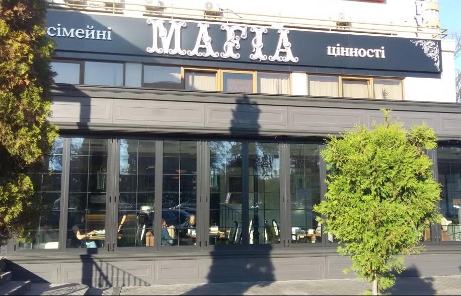 Ресторан MAFIA на проспекте Победы