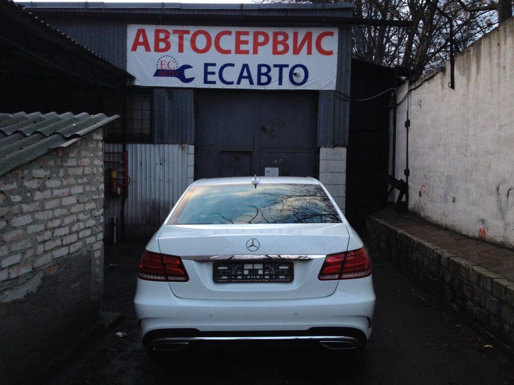 Автосервис ЕСАВТО