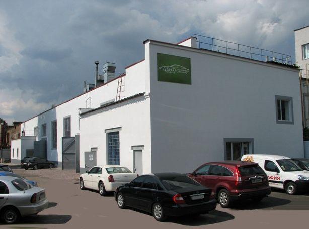 СТО Центр кузовного ремонта на Лепсе