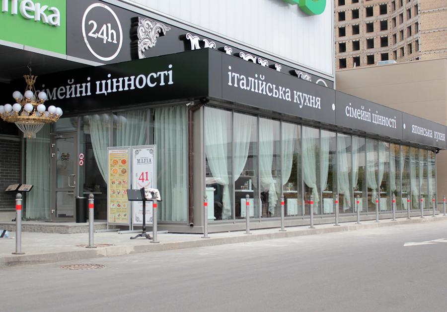 Ресторан MAFIA в ТЦ NOVUS