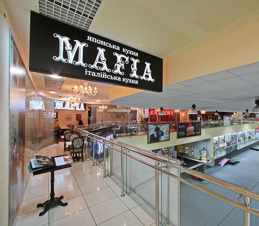 Ресторан MAFIA в ТРЦ Караван