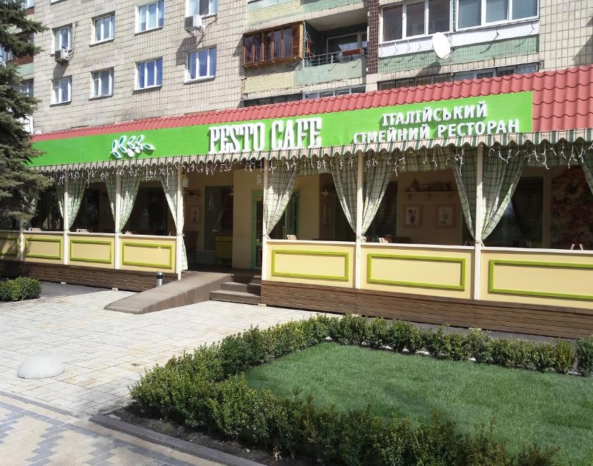 Ресторан Pesto Café на Русановке