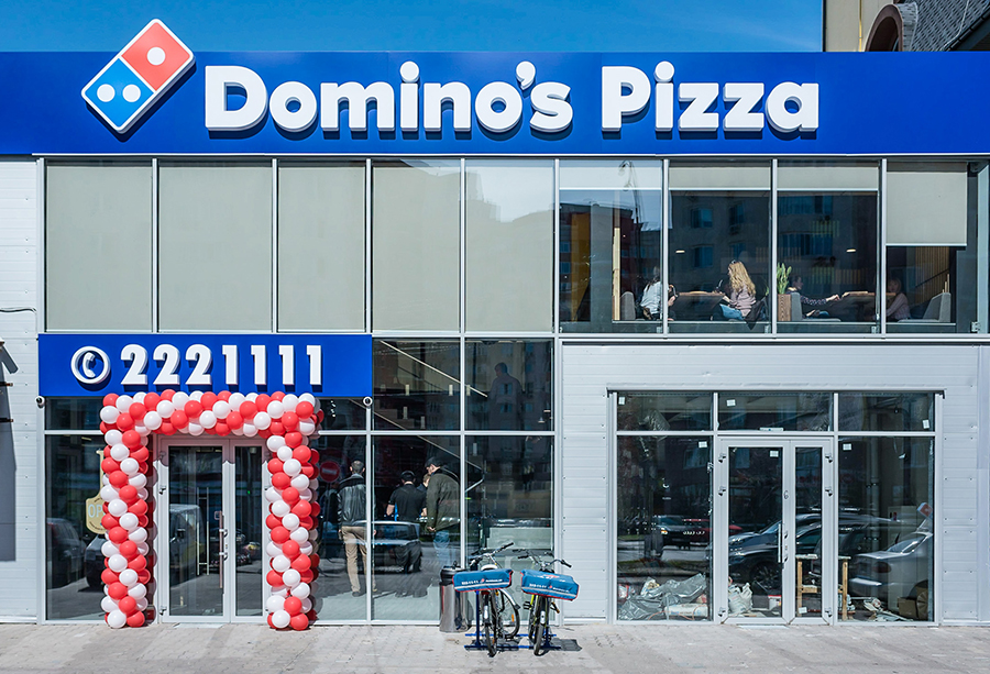 Domino`s Pizza в Жулянах