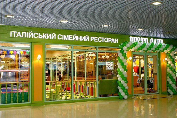 Ресторан Pesto Café в ТРЦ Блокбастер