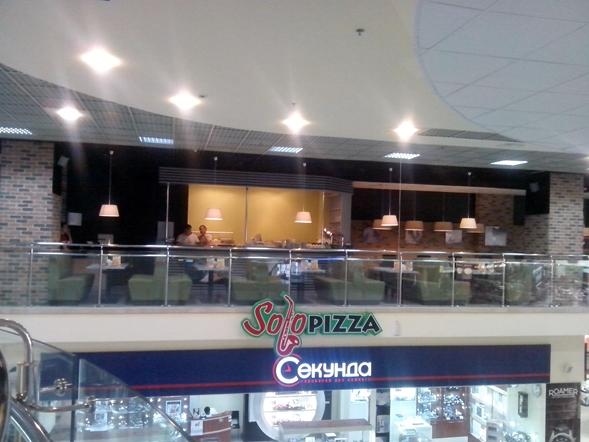 Пиццерия Solo Pizza в ТРЦ Караван