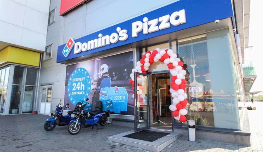 Domino's Pizza в ТРЦ Квадрат на бульваре Перова