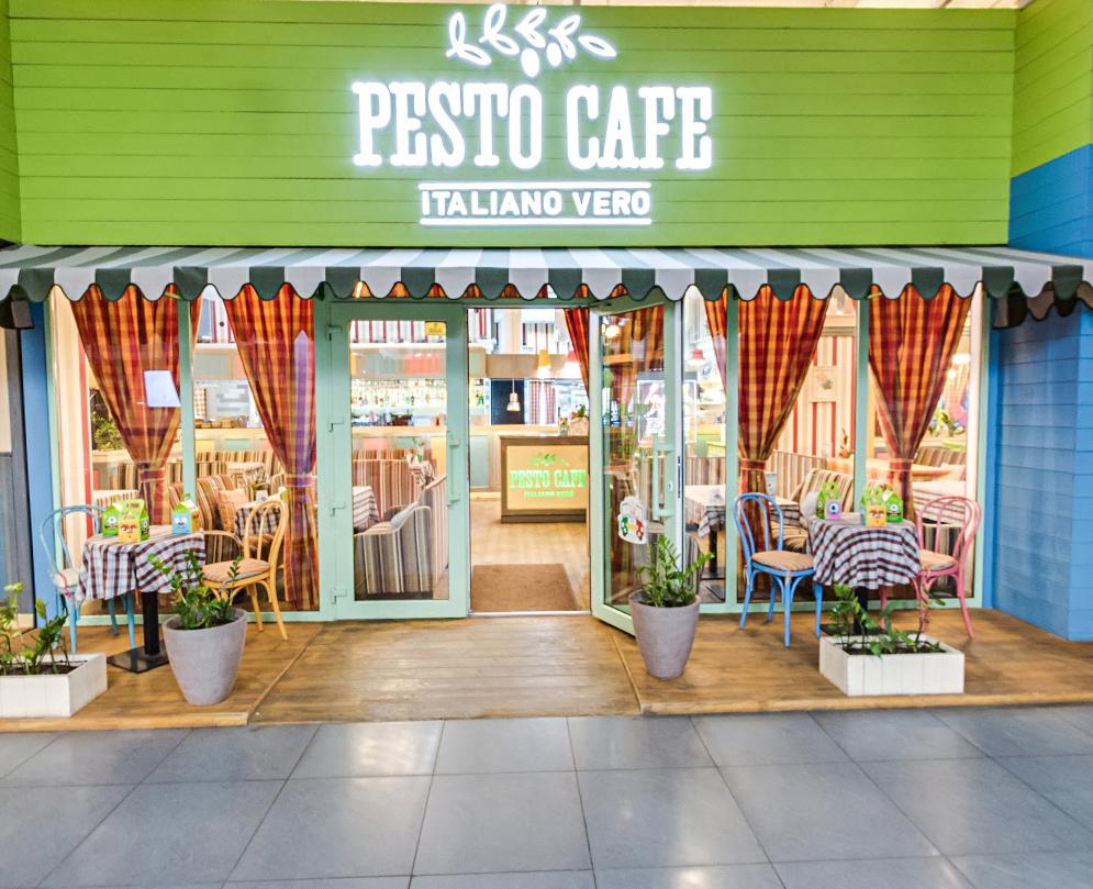 Ресторан Pesto Café в Магелане