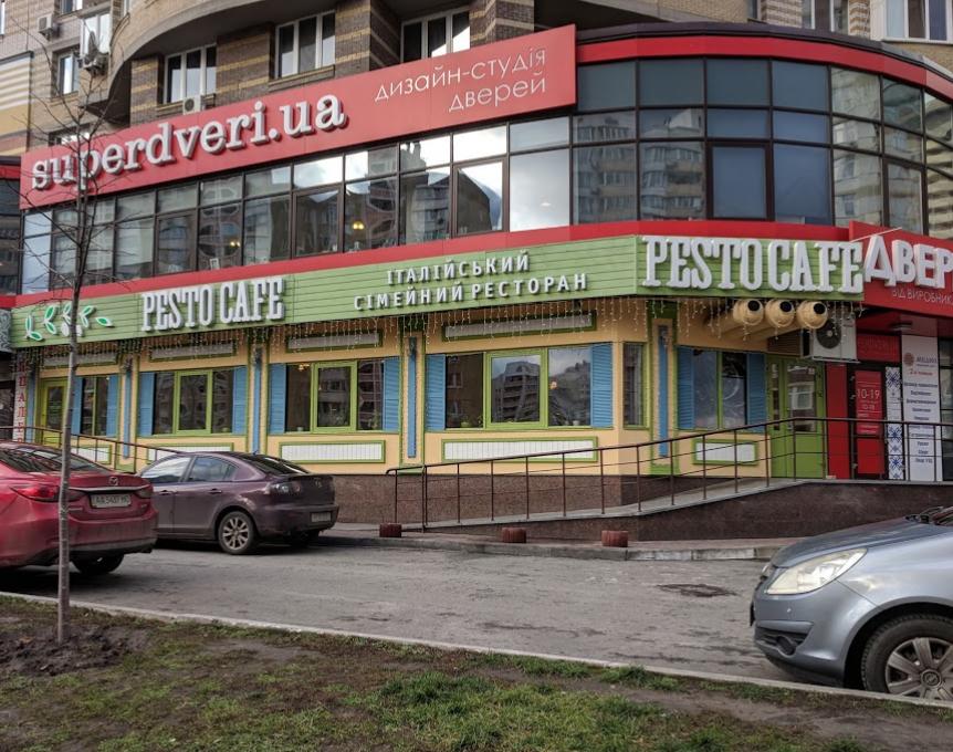Ресторан Pesto Café на Позняках