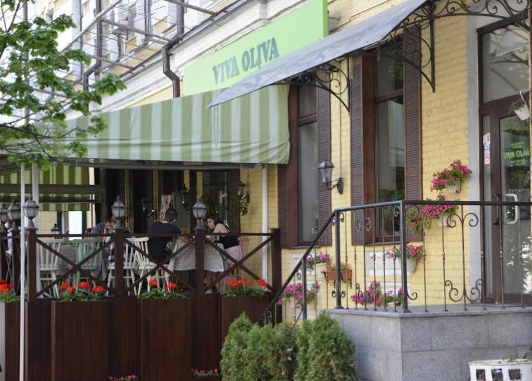 Ресторан Viva Oliva на ул. Пушкинской
