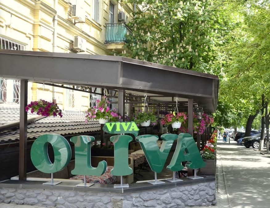 Ресторан Viva Oliva на ул. Рогнединской