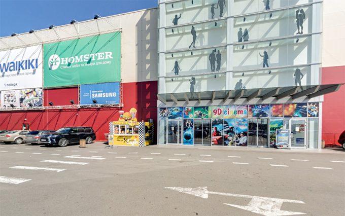 Магазин HOMSTER в ТРЦ Art Mall