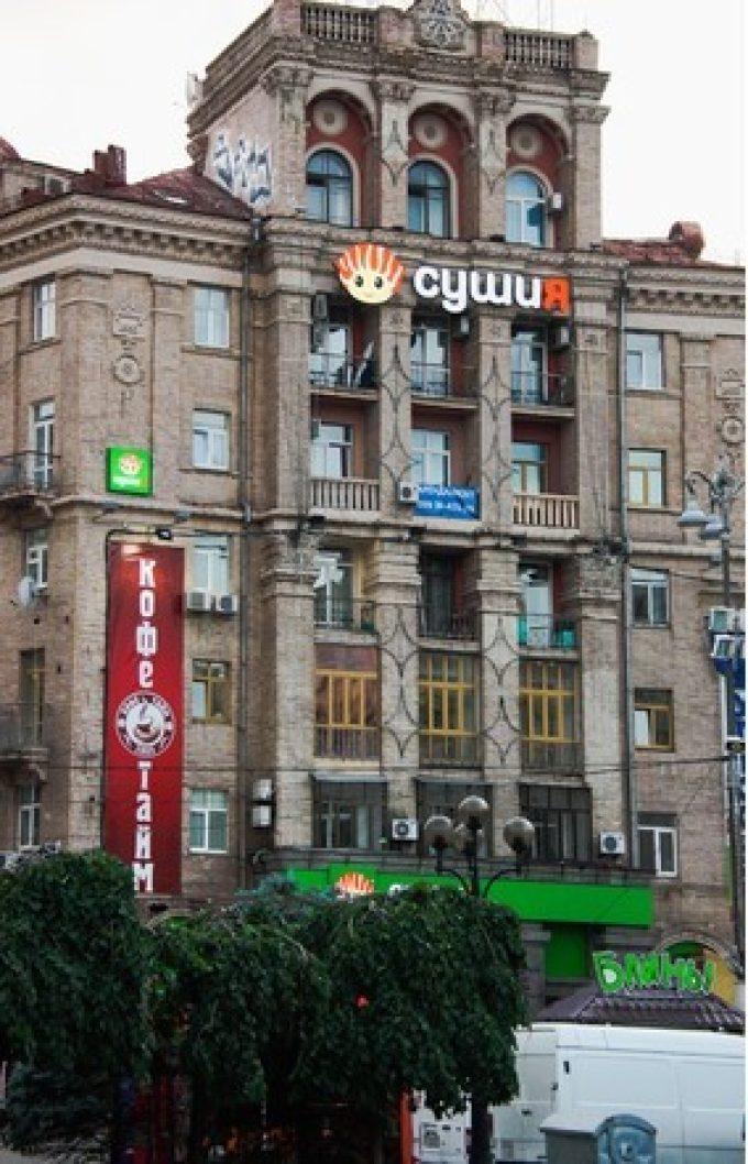 Ресторан «Сушия» на ул. Б. Гринченко