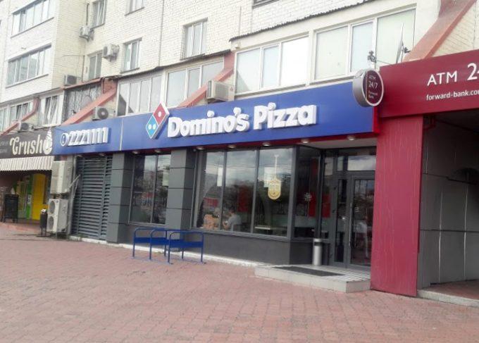 Domino`s Pizza на ул. Драгоманова - велопарковка
