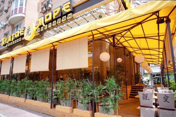 Ресторан «Желтое море» на пр. Героев Сталинграда