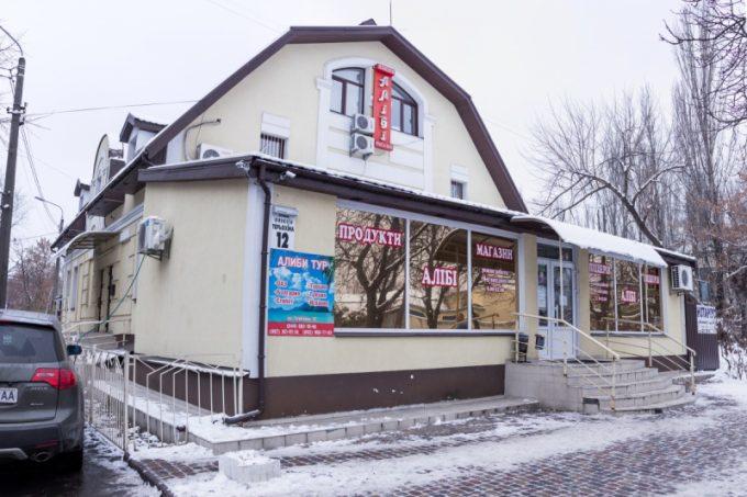 Пиццерия Алиби (Рондо) на ул. Терехина