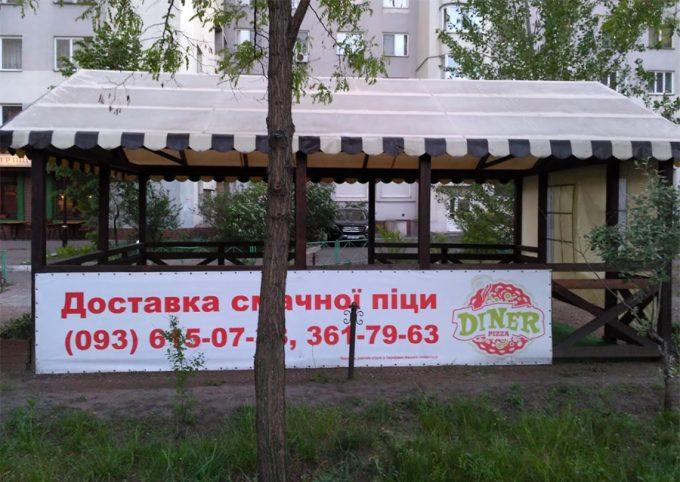 Пиццерия Diner Pizza - летняя площадка