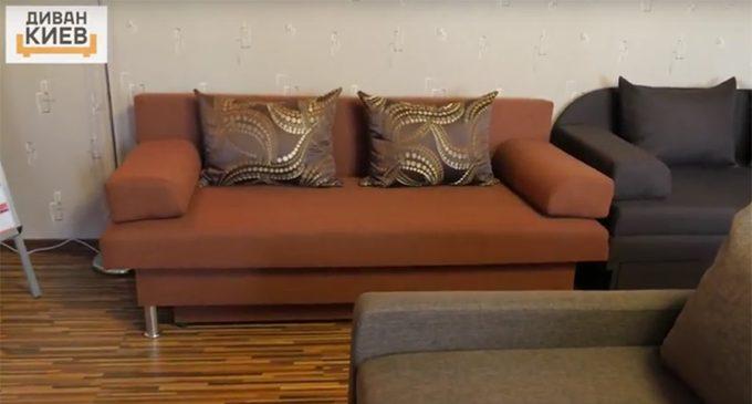 Шоу-рум ТМ Диван Киев - мягкая мебель, диваны