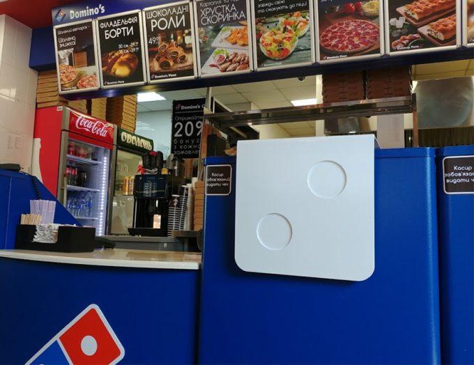Domino`s Pizza на Оболонском