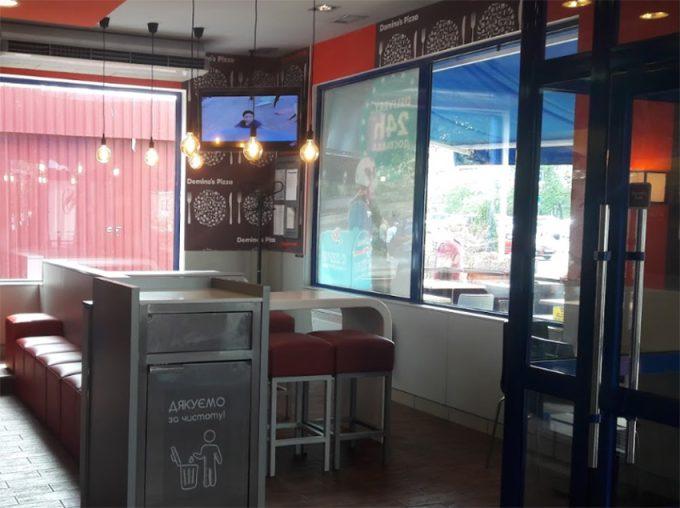Domino`s Pizza на Оболонском - интерьер