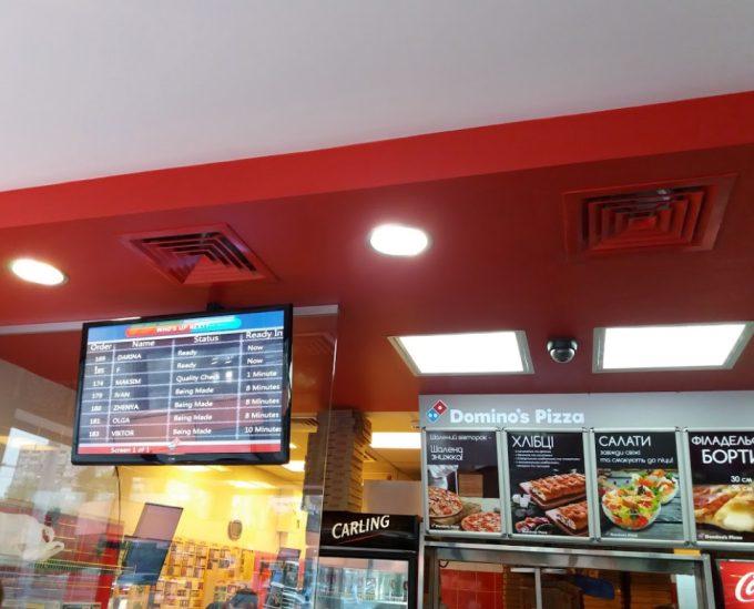 Domino's Pizza на ул. М.Бойчука - просмотр статуса заказа