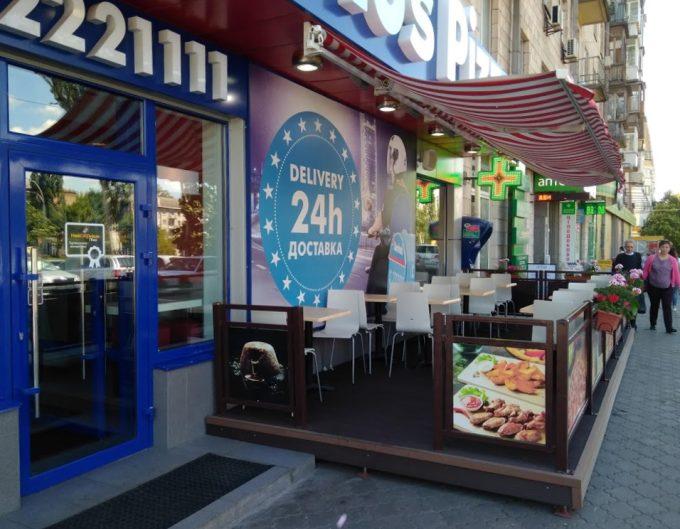 Domino's Pizza на ул. М.Бойчука - летняя площадка