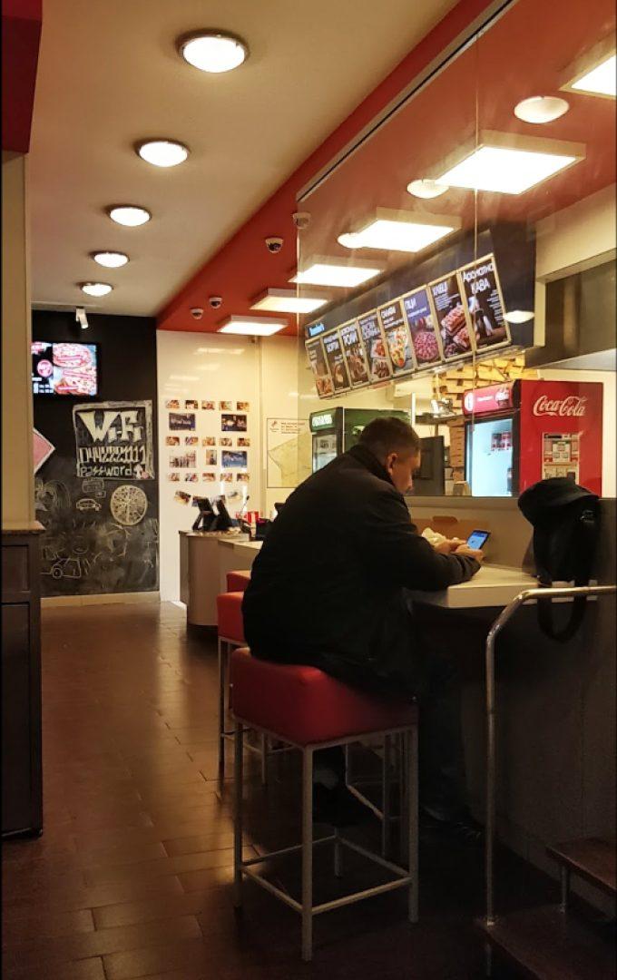 Domino`s Pizza на ул. Мишуги - WiFi для гостей