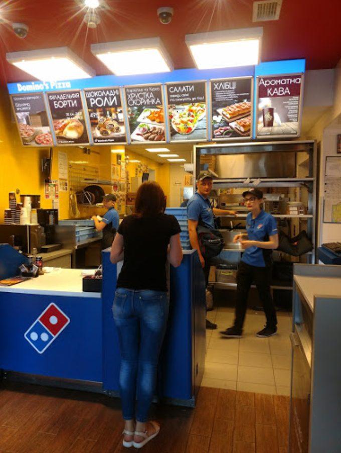 Domino`s Pizza в ТЦ