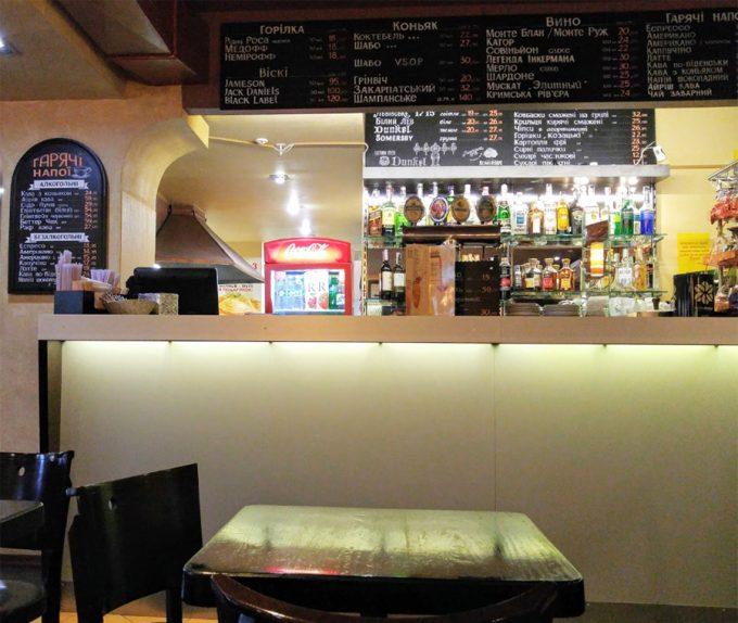 Ресторан Grillitza на м. Нивки - бар