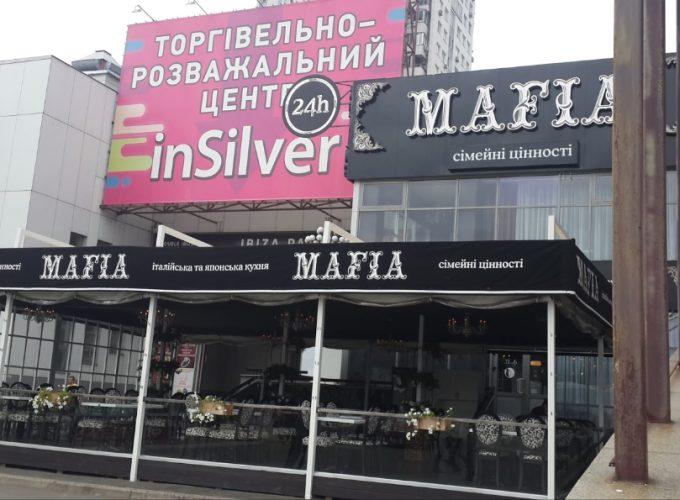 MAFIA на ул. Срибнокильской - летняя терраса