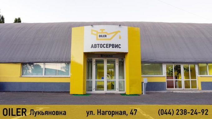 Вход в автосервис на Лукьяновке