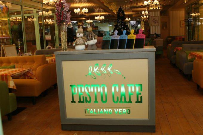Pesto Café в ТРЦ Блокбастер