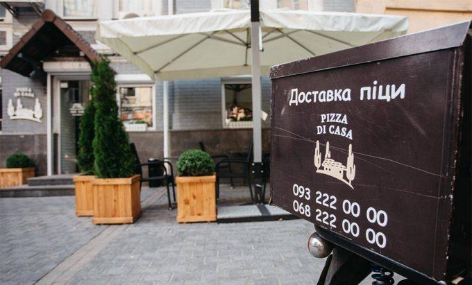 Пиццерия Pizza di Casa на Пушкинской