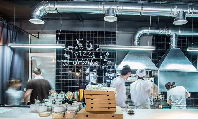 Пиццерия Pizza di Casa