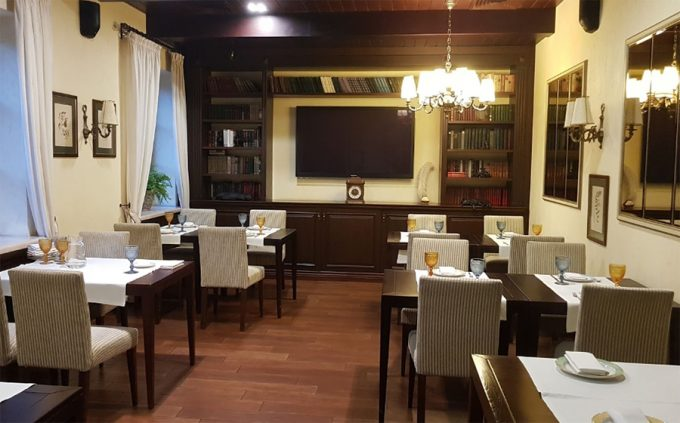 Ресторан Прага - Библиотека