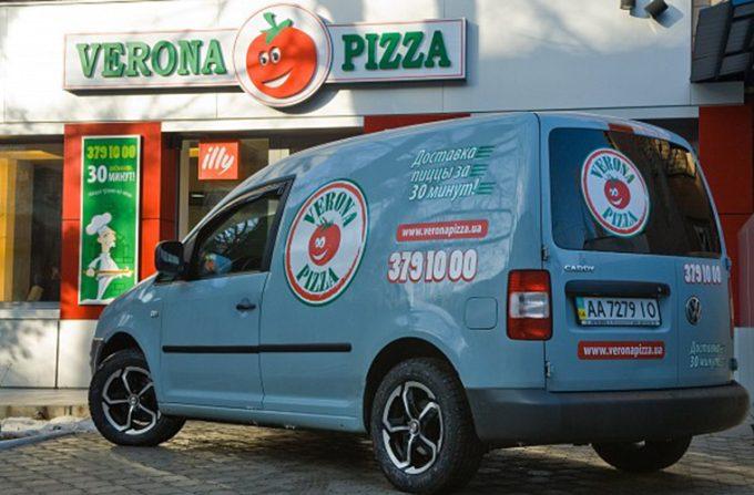 Verona Pizza - доставка